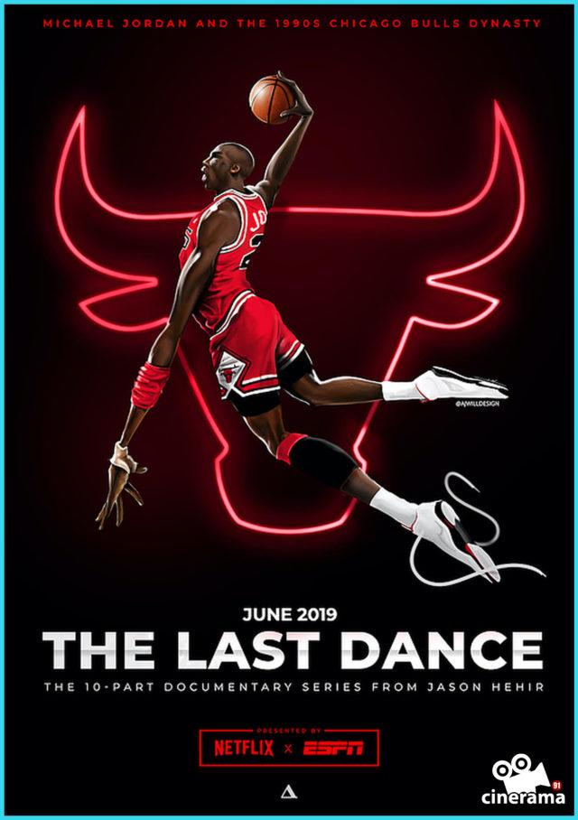 El último baile | The last dance