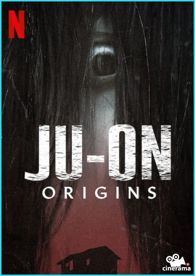 Ju-On Orígenes