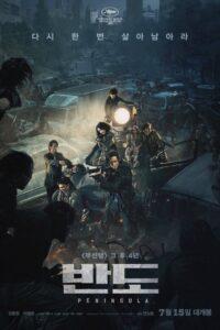 Estación Zombie 2: Península 2020